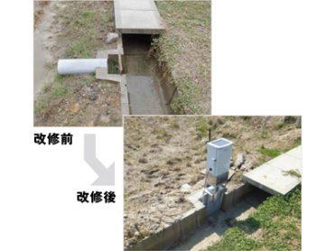 積水化学工業株式会社『開水路用多機能型自動給水装置「水まわりゲートくん」』