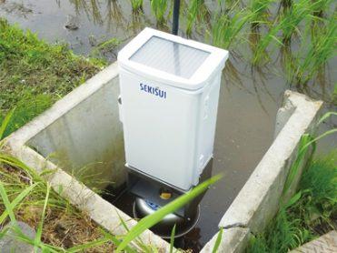 積水化学工業株式会社『多機能型自動給水機「水まわりくん」』